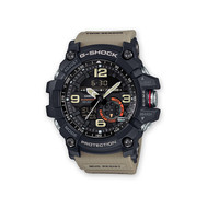 Montre Casio G-shock homme résine marron